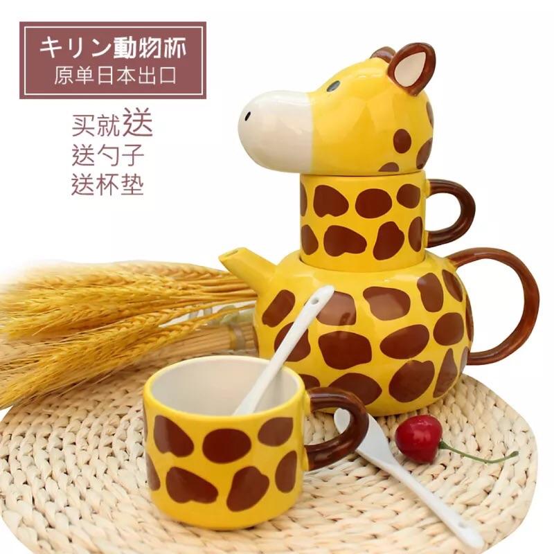 陶瓷3D 動物馬克杯咖啡套裝帶蓋長頸鹿杯子情侶對杯 茶杯