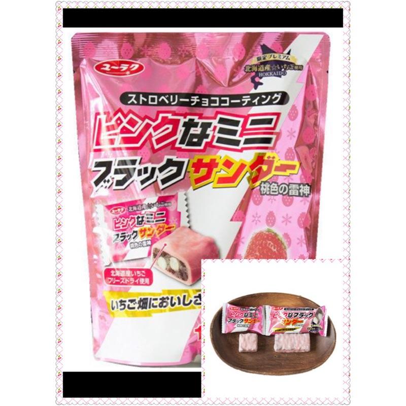 桃色草莓迷你雷神巧克力粉色草莓醬戀上雷神餅乾甜蜜 一包12 顆下午茶春天喜悅的氣息瀰漫