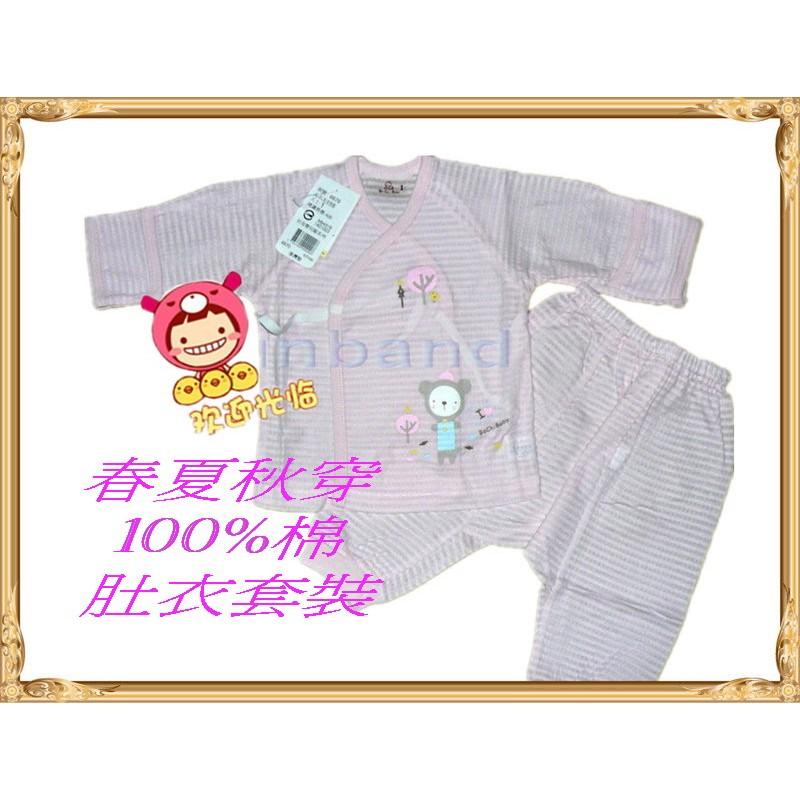 社0766 新生兒薄長袖套裝春夏秋都很 綁帶肚衣零碼拍賣