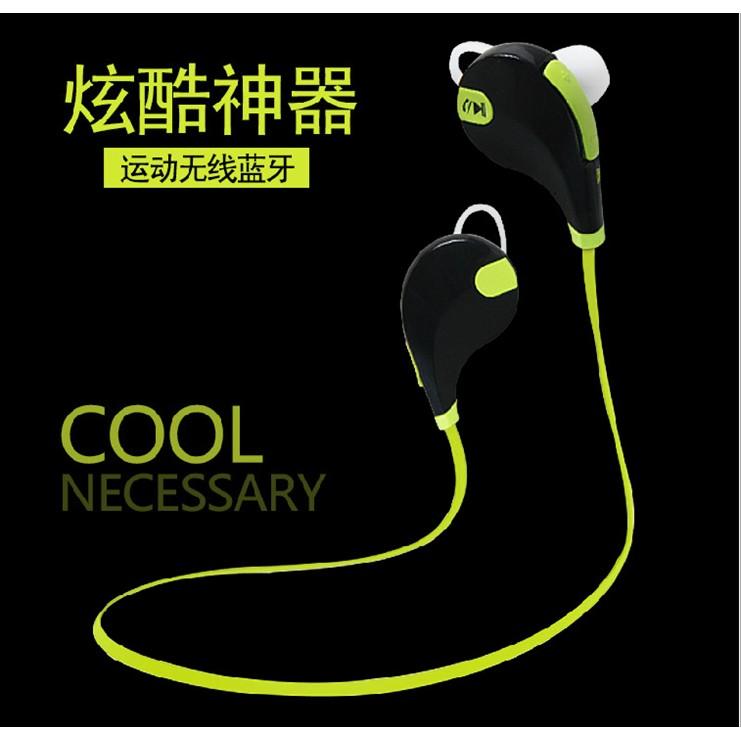 買二送一 QCY QY 4 1 藍牙耳機跑步 無線音樂耳機入耳式立體聲耳機