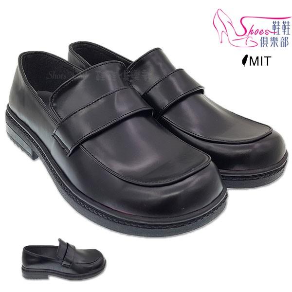 包鞋~鞋鞋俱樂部~~424 CL368 ~素面款 製 寬楦舒適學生皮鞋.黑色上班、實習