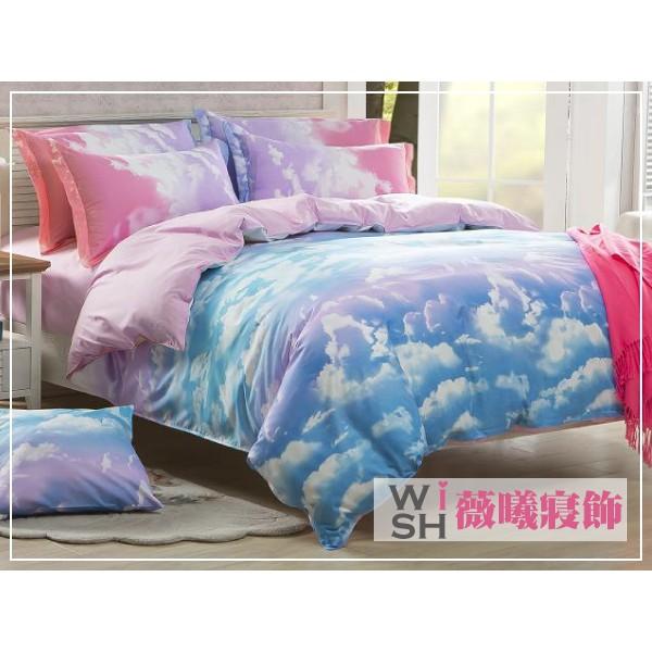 WISH CASA ~彩虹國度~MIT  100 舒柔棉三件式雙人薄床包組 ❤ 不用等