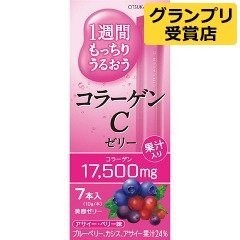購回 大塚莓果果汁膠原蛋白果凍條果凍飲盒裝7 日份17500mg 製條裝攜帶
