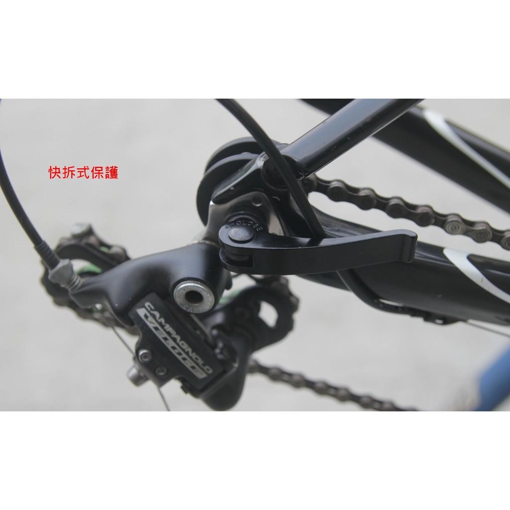 製清潔鍊條飛輪快拆鏈條固定器虛擬飛輪攜車袋車架保護桿導鏈器擋鏈器勾鏈器