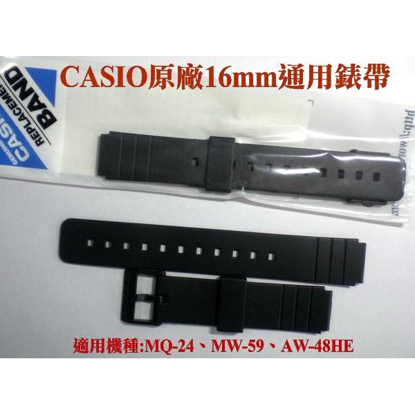 CASIO 錶帶經緯度鐘錶 卡西歐 包裝 CASIO 貨16mm  橡膠錶帶MQ 24 M