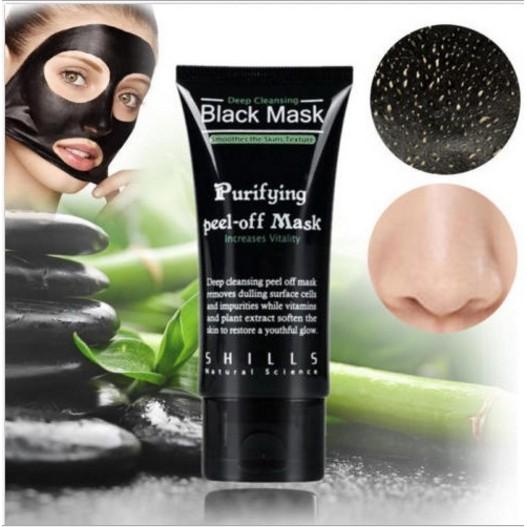 SHILLS 活性炭去黑頭除粉刺黑撕拉式面膜