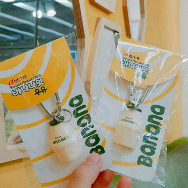 1012 1020 韓國 香蕉牛奶吊飾