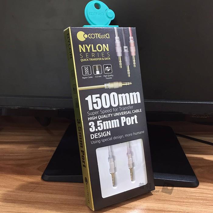 普特車旅 ~CR0111 ~哥特斯高 尼龍編織數碼音頻線鋁合金3 5mm 公對公AUX 音