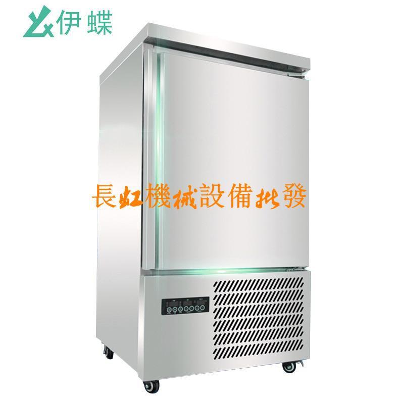急速 冷凍庫