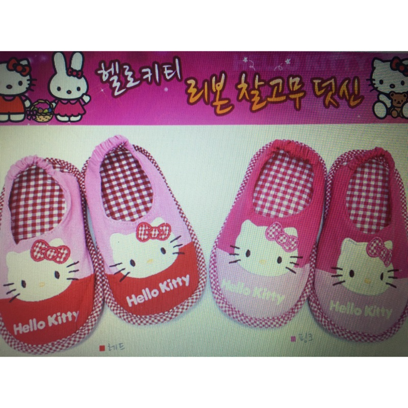 韓國帶回正韓Kitty 兒童室內拖鞋