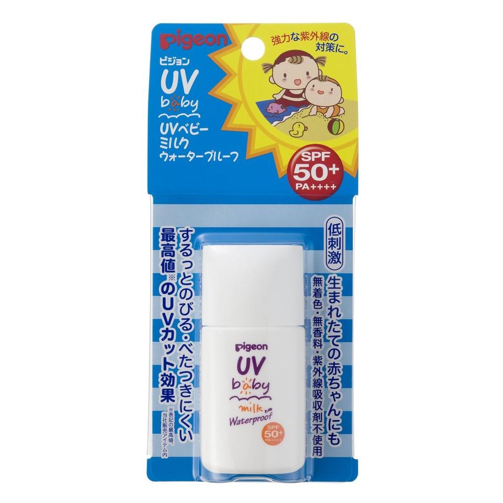 ~UC JP ~ 他團同步 阿卡將貝親Pigeon 強烈紫外線對策防水UV 嬰兒防曬乳SP