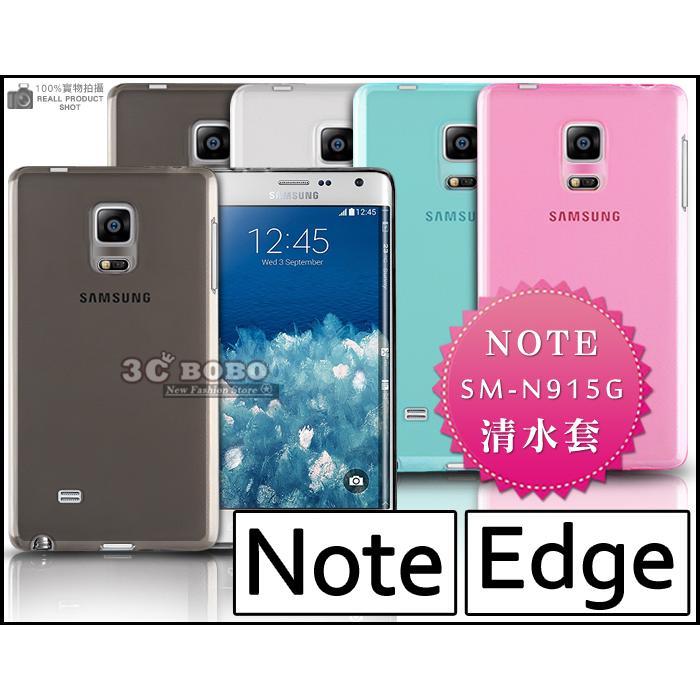 190 免 三星SAMSUNG NOTE Edge 透明清水套手機套保護套保護殼手機殼果凍