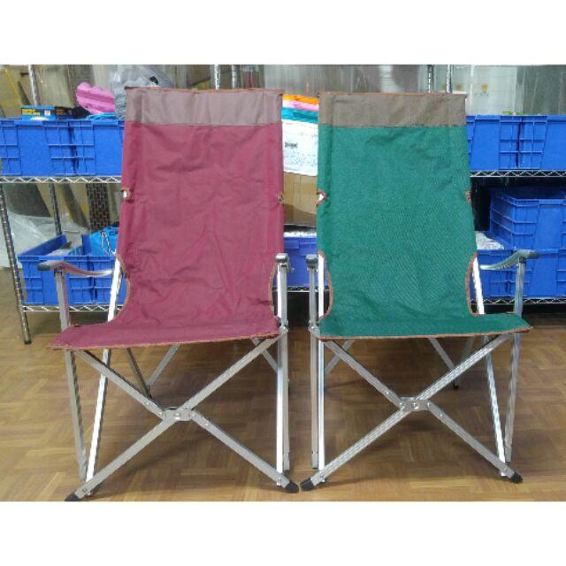 CAMP GO 新到貨紅色椅,挑戰市場最 ,戶外休閒露營大川椅加長型僅黑貓和宅配
