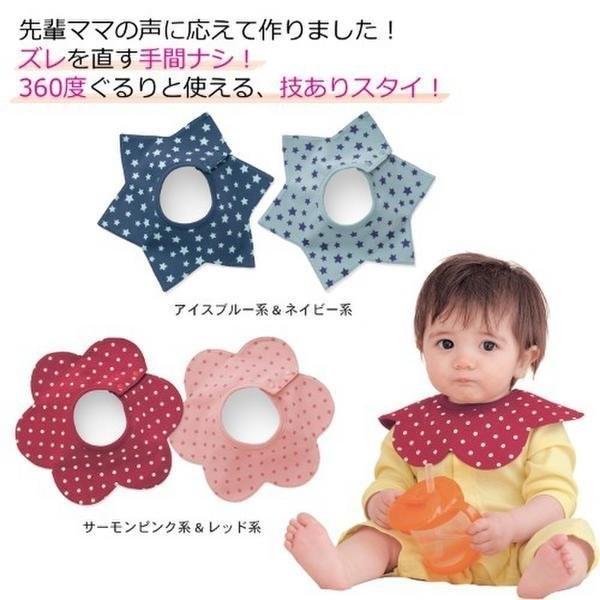 兩條165 元日款嬰兒360 度旋轉純棉口水巾寶寶純棉花朵防水圍嘴幼兒純棉星星圍兜多 防水