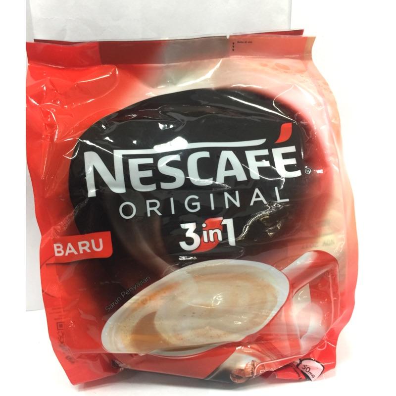 印尼雀巢Nescaf é3 合一咖啡30 入17 5g