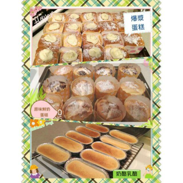 ~下單請選擇低溫宅配方式結單~手作烘培烤布蕾及蛋糕