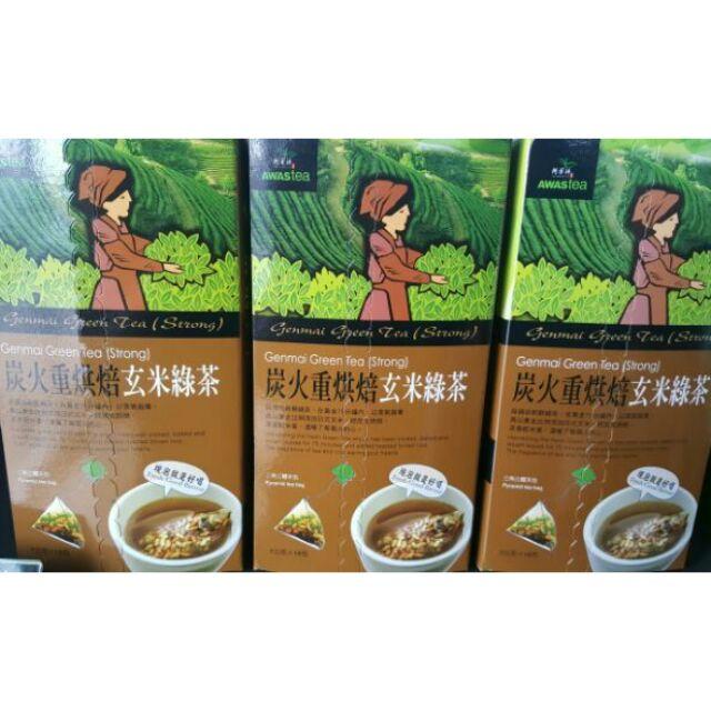 阿華師炭火重烘焙玄米綠茶7g 18 入 210 量販箱120 入 1100