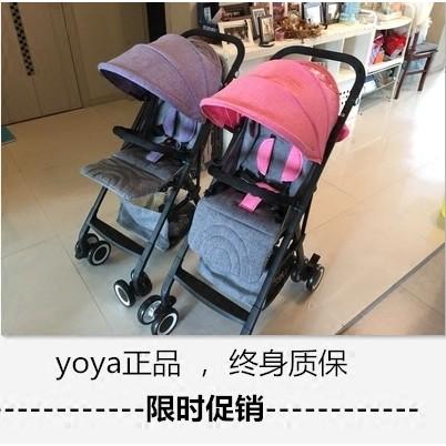 baby yoya 四代嬰兒輕便折疊推車高景觀避震便攜4 色 中2999
