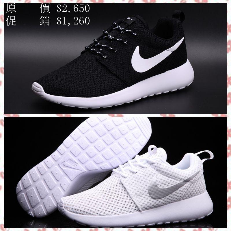 正品Nike Roshe Run 超輕量慢跑鞋休閒鞋情侶鞋黑色黑底白勾百搭款男鞋女鞋 鞋
