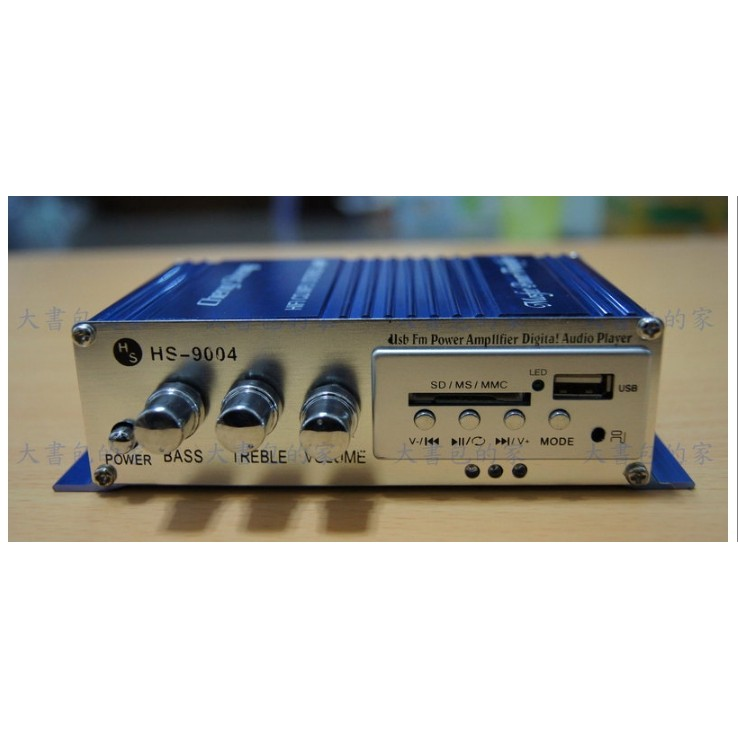 HS9004 USB SD 卡MP3 撥放器遙控綜合擴大機12V 可車用2 聲道HS 90