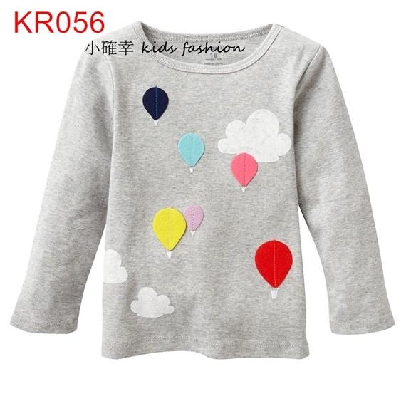 小確幸衣童館KR056 款秋上新灰色白雲五色熱氣球好清新長袖純棉T