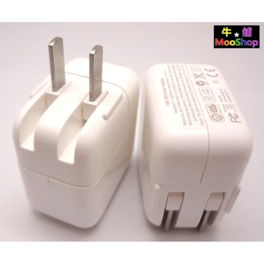 ~牛舖MooShop ~大電流USB 充 2 1A 充電頭雙孔單孔USB 極速充 充電頭電