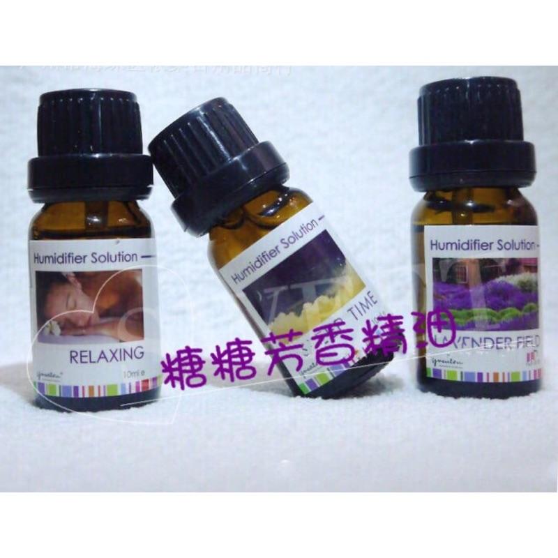 •糖糖香氛精油•高濃度水溶性精油 組純天然水氧負離子霧化機專屬精油10ml