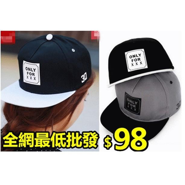~ ~Lemon Shop 檸檬小舖韓國少女時代同款XXX 平沿帽子超好 拼色 風棒球帽鴨