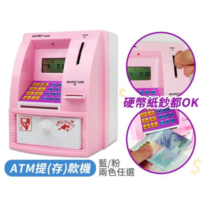 自動存款提款機ATM 電子計算機迷你收銀機電子存錢筒(真的 存喔附贈電池)