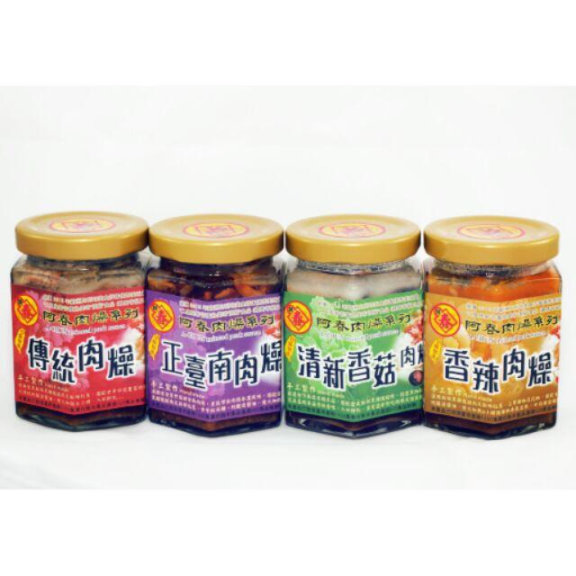 阿春肉燥299 元 傳統口味×2 正台南口味×1 清新有機香菇口味×1香辣口味×1 共五罐