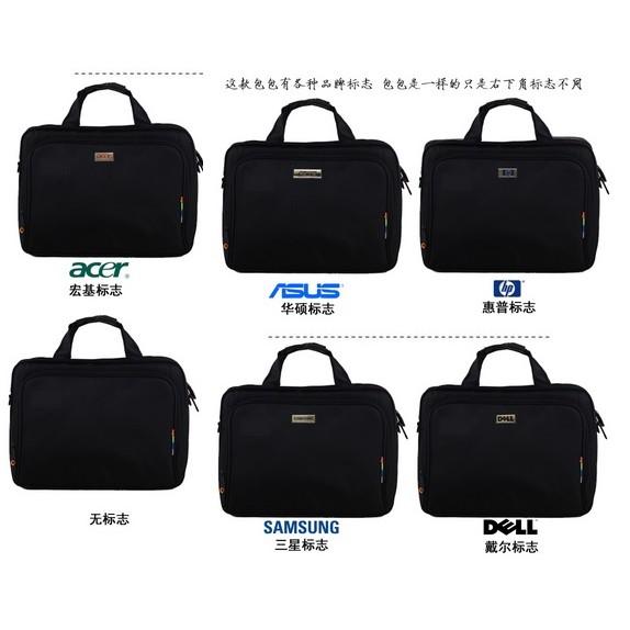 多款品牌標籤聯想戴爾華碩宏碁包14 寸15 寸16 寸手提單肩斜跨男女 筆記本電腦包