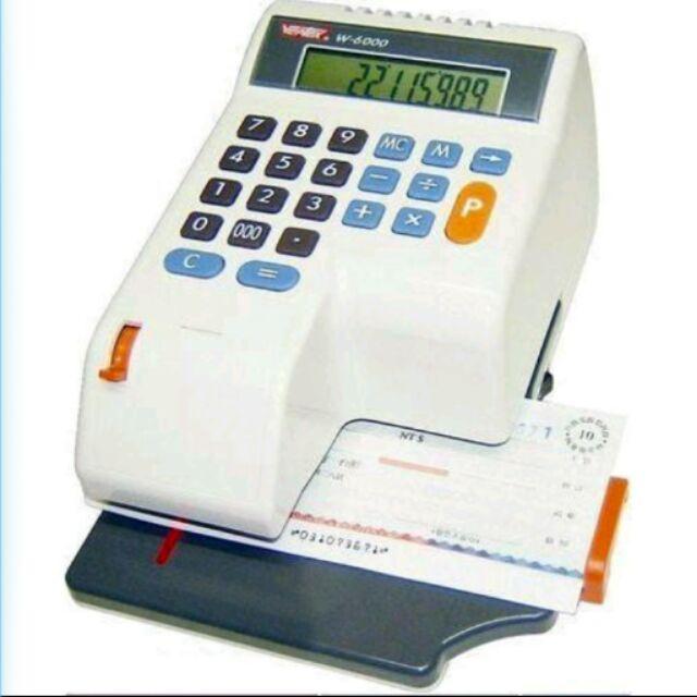 世尚Vertex W 6000 國字微電腦自動夾紙支票機~內附墨球另售W3000 W900