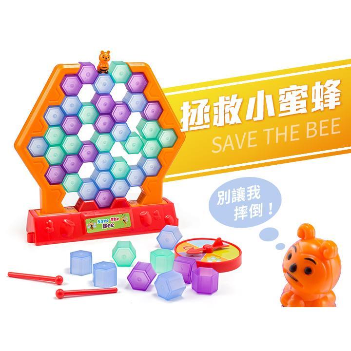 拯救小蜜蜂~桌遊~玩具~益智~親子互動~敲敲樂~過年玩具=~Two 寶媽俗俗購購樂