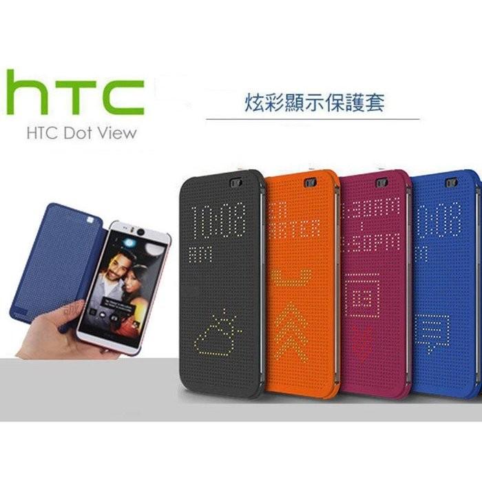 ☺Yours ღ悅兒 ✨ 送貼立顯皮套HTC A9 X9 E9 E9 M9 M9 M8 E