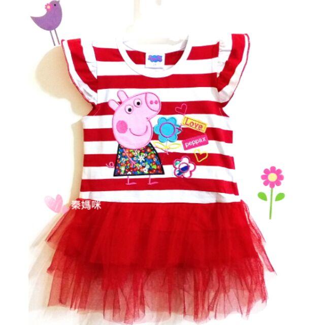 粉紅豬小妹英國佩佩豬女童紅條紋愛心紗裙公主洋裝