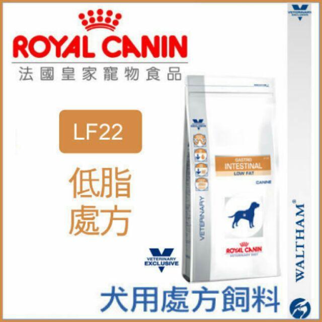 汪喵寶貝法國皇家腸胃道處方LF22 1 5KG 6kg