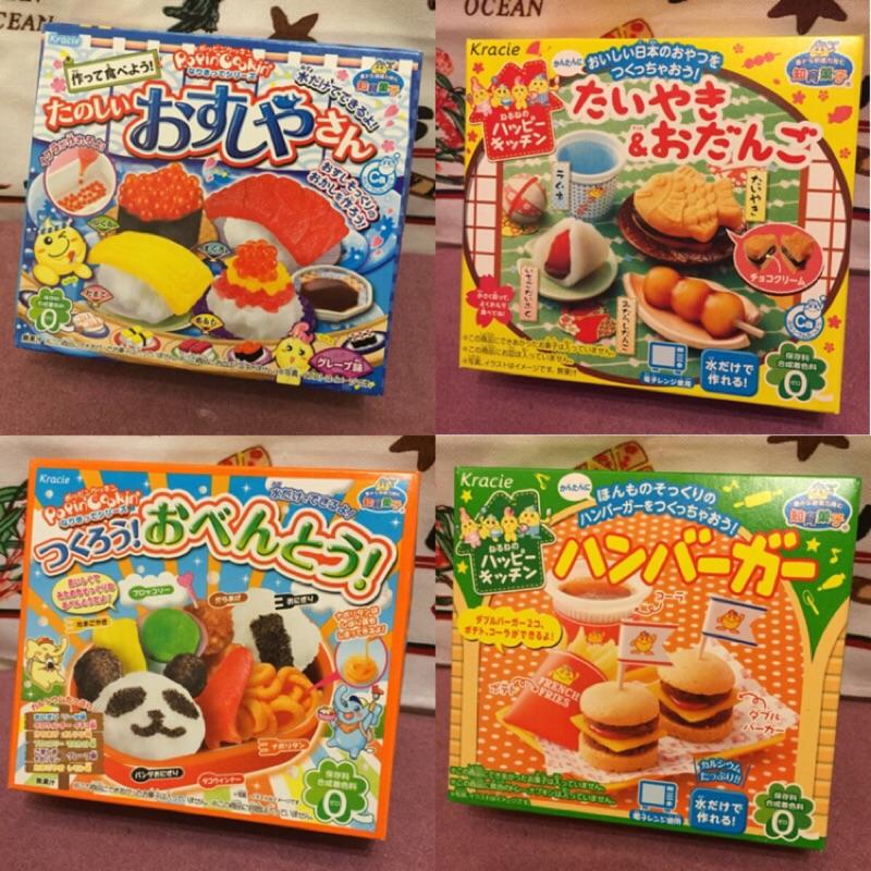 3 6 連線❗️Kracie 糖果DIY 壽司披薩便當漢堡日式甜點甜甜圈炸蝦餃子拉麵知育菓