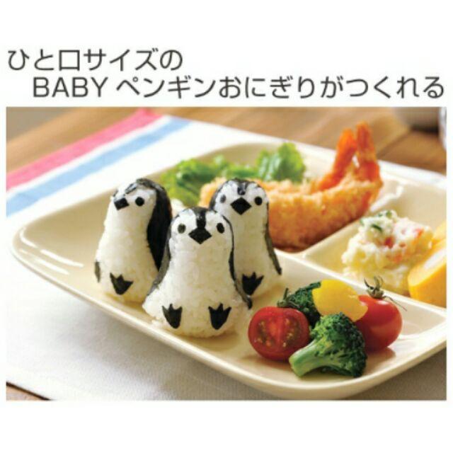 ~企鵝飯糰模具組~可愛企鵝飯糰模具戶外教學便當輕食露營野餐親子廚房寶寶愛吃飯
