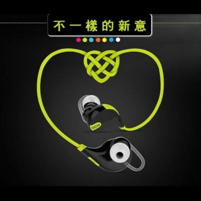 無線藍芽 型脈動耳機