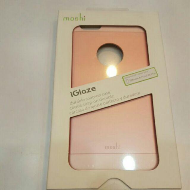 超 量少 不補貨 moshi iGlaze i6 plus 超薄保護殼背殼粉藍