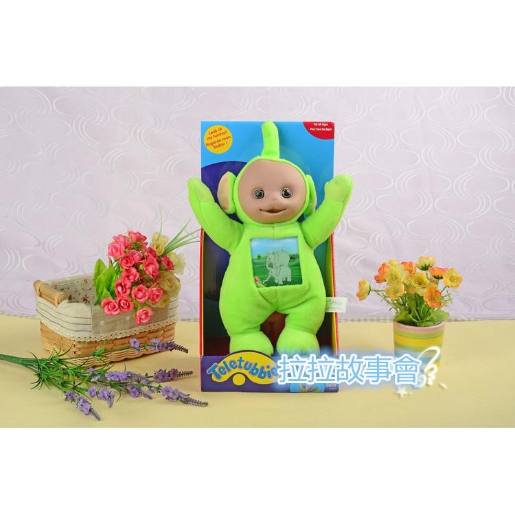 中Teletubbies 天線寶寶加贈3D 貼紙毛絨玩具公仔玩偶抱偶3D 動畫迪西