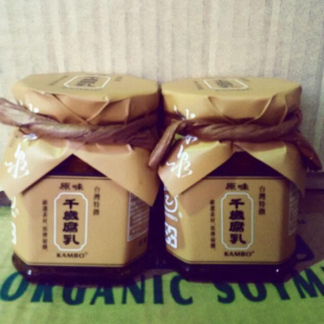 小綠人桃米泉原味豆腐乳220 克