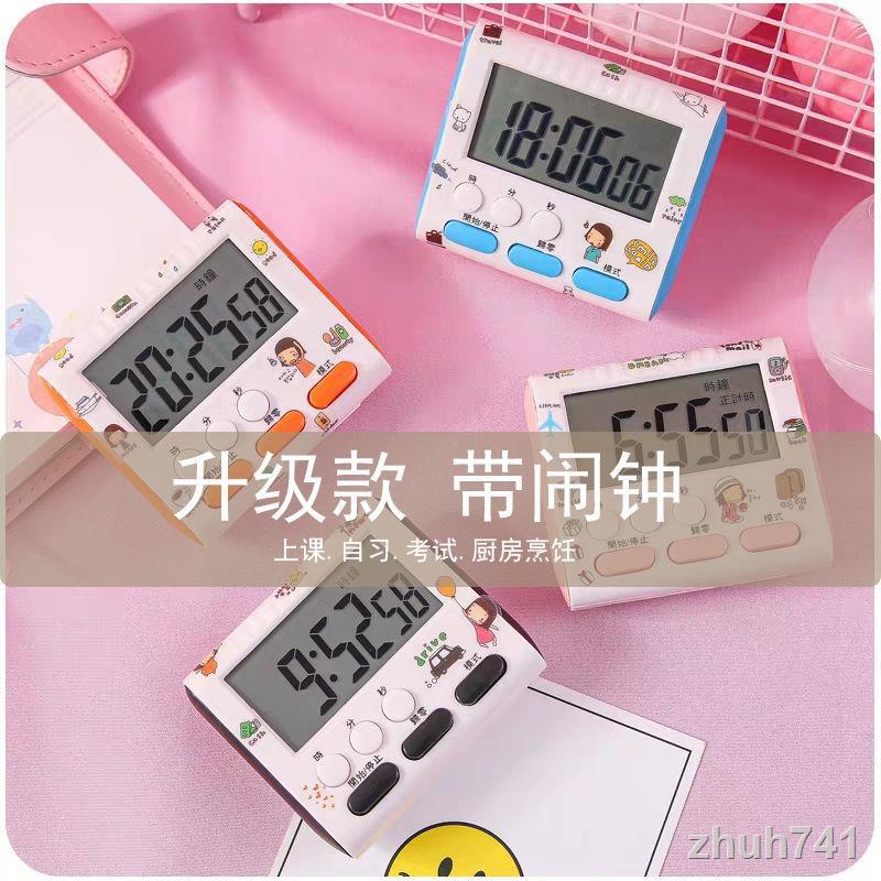 📣計時器現貨 秒表計時器學生可愛做題鬧鐘廚房提醒器定時器學習時間管理器靜音 鬧鐘 時鐘 計時 小鬧鐘 靜音計時器