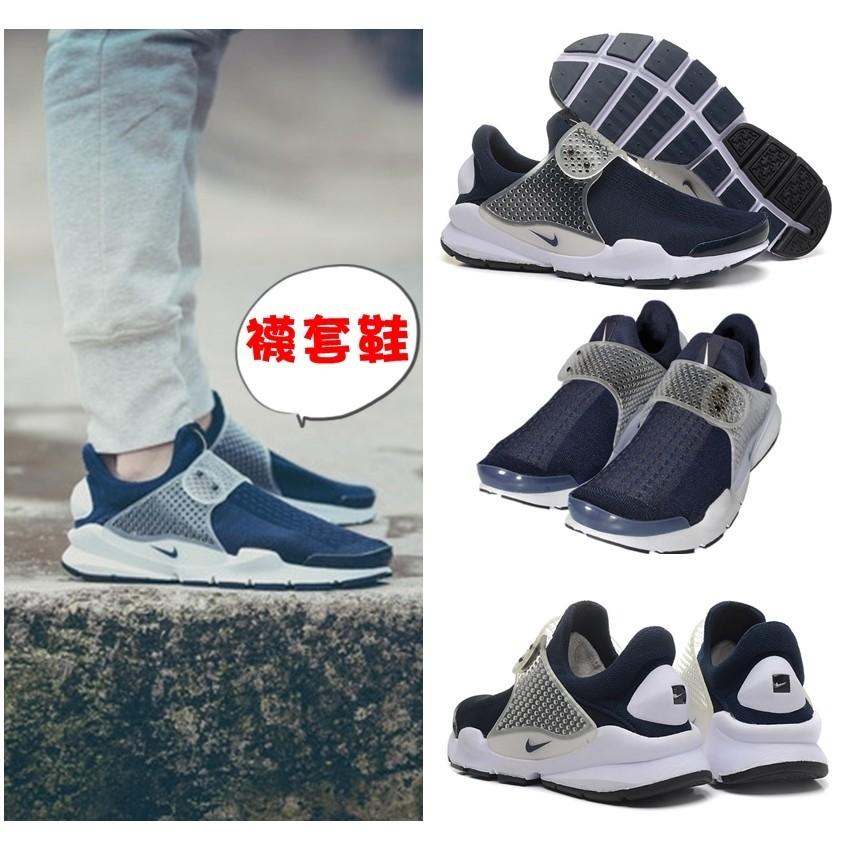 Nike Sock Dart SE Premium 潮流藤原浩襪子鞋深藍