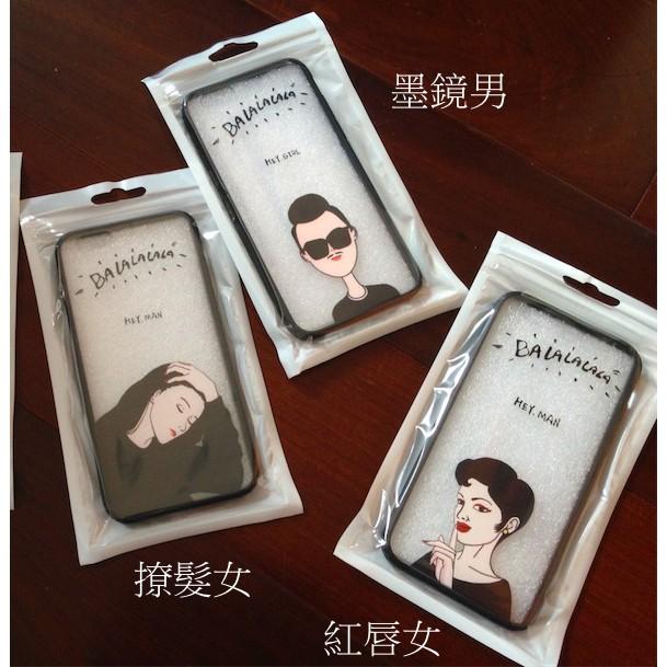 ~最後2 個 ~iphone6 6S 潮流男女手機殼 情侶辮子女眼鏡女墨鏡男撩髮女紅唇女性