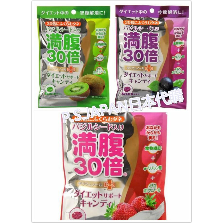 © 滿腹30 倍水果糖含有豐富膳食纖維增加飽足感_ 莓果葡萄奇異果