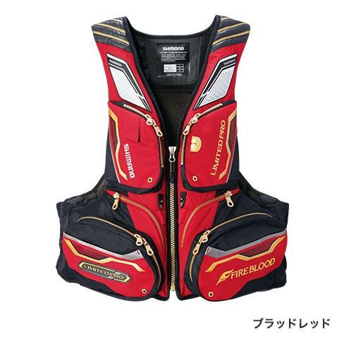 特價 SHIMANO LIMITED PRO VF-113Q 救生衣 頂級救生衣 fireblood 熱血 紅(預購單)