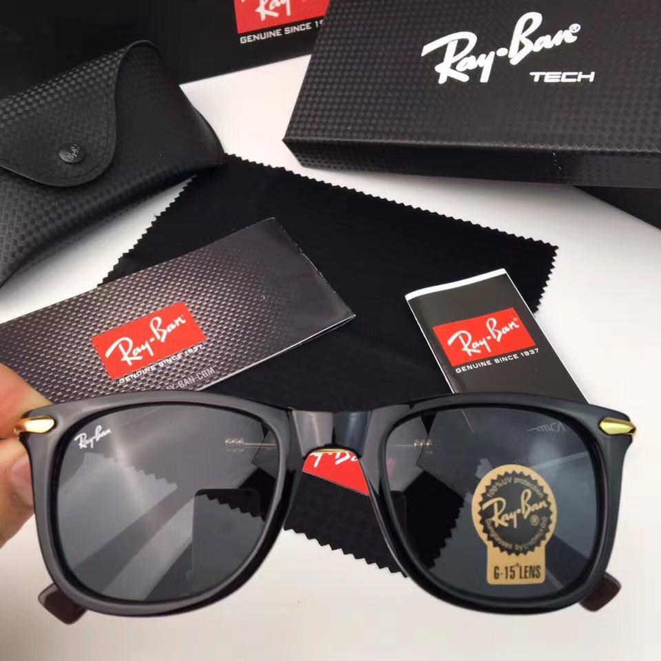 雷朋Rayban RB2148 蛤蟆鏡男漸變玻璃飛行員太陽眼鏡墨鏡
