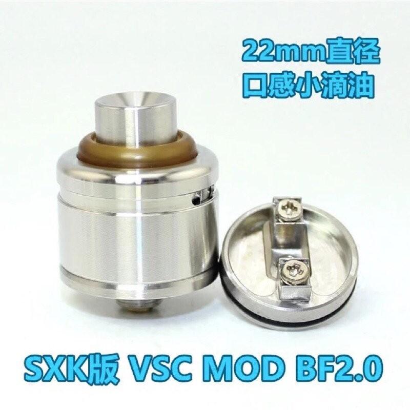 SXK 改良版VSC MOD IAI BF 2 0 高顏值22mm 口感RDA 非M O
