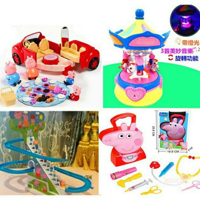 佩佩豬玩具水槍粉紅豬小妹木馬音樂盒紅色野餐車豬小妹露營車poli peppapig 跳舞佩